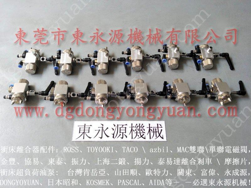 冲床自动喷油装置,冲压拉伸自动化喷油机,自动化的  找东永源专业