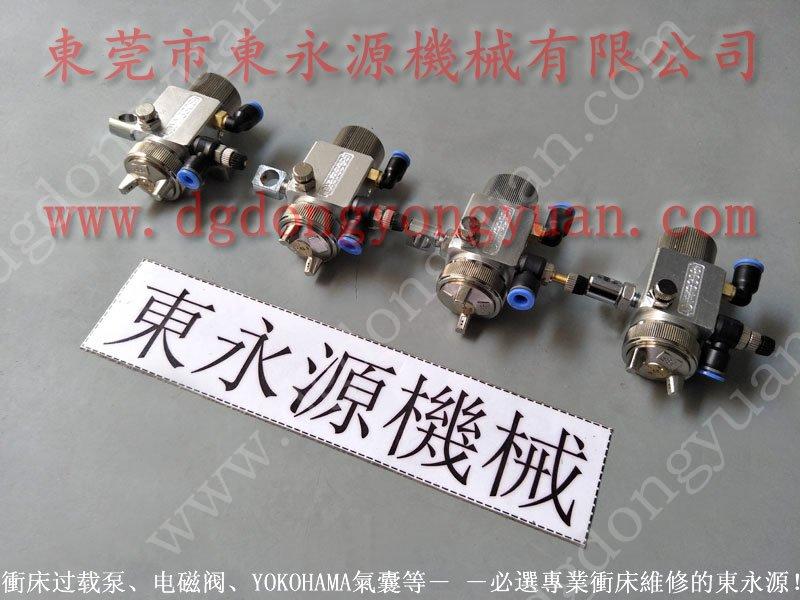 冲床自动涂油系统,喇叭冲压模具自动喷油器,省油的  选东永源专业