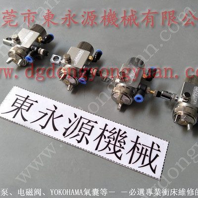 冲床双面给油机,冲压模具生产线喷油机,自动化的  选东永源专业