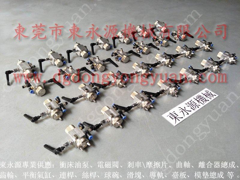 桂林节省冲压油耗涂油机,节省工人的 微量润滑油