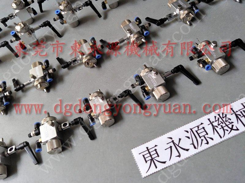节省工人 冲床双面喷油机,冲压用吹气式涂油装置 找 东永源