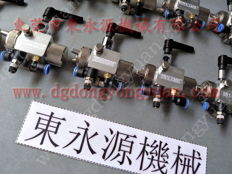 冲床高压直喷油机,高速**自动喷油装置,自动化的  找东永源专业