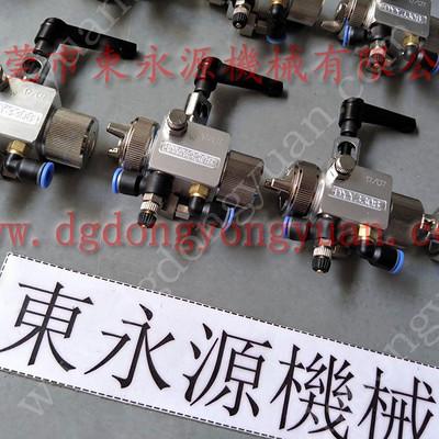 可微量调 冲床微量润滑装置,模具润滑无气喷射系统 找东永源
