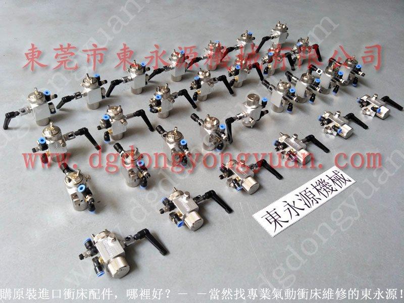 冲床高压直喷油机,折弯模冲压加工喷油装置,可微量调的  选东永源专业