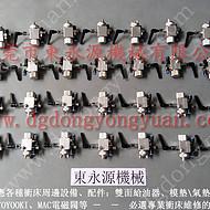 顺德区硅钢片冲压润滑润油机,均匀的 五金冲压材料喷油机