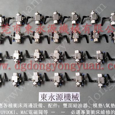 节省油品 冲床双面给油机,批发小型自动化喷油机 找 东永源