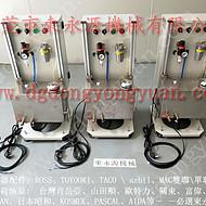 电机铁芯冲片涂油机,冲压自动化涂油设备,节省油品的  当然东永源专业