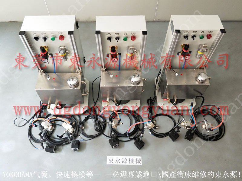 钦州硅钢冲片自动涂油机,自动化的 材料润滑油喷雾器
