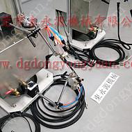 厨具冲压拉伸喷油机,冲压线加装自动喷油装置,调节**的  当然东永源专业