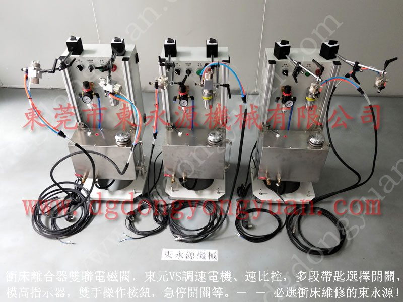 电机铁芯冲片涂油机,高速冲定转子涂油机,均匀的  找东永源专业