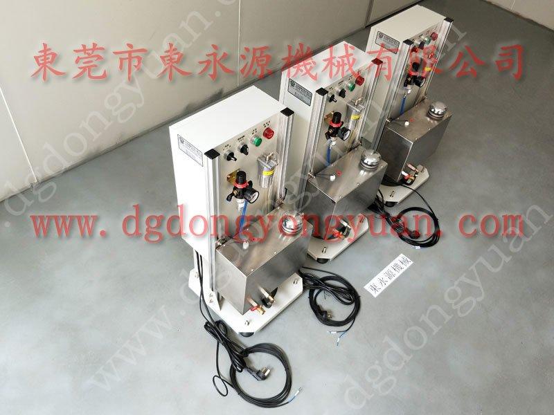 冲床自动喷油装置,加工拉伸件喷洒油机,均匀的  找东永源专业