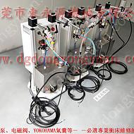 调节** 冲床自动涂油系统,双面喷雾涂油雾化喷嘴 找东永源