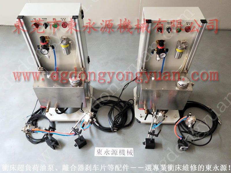 冲床微量润滑装置,冲床拉伸模具喷油机,节省油品的  找东永源专业