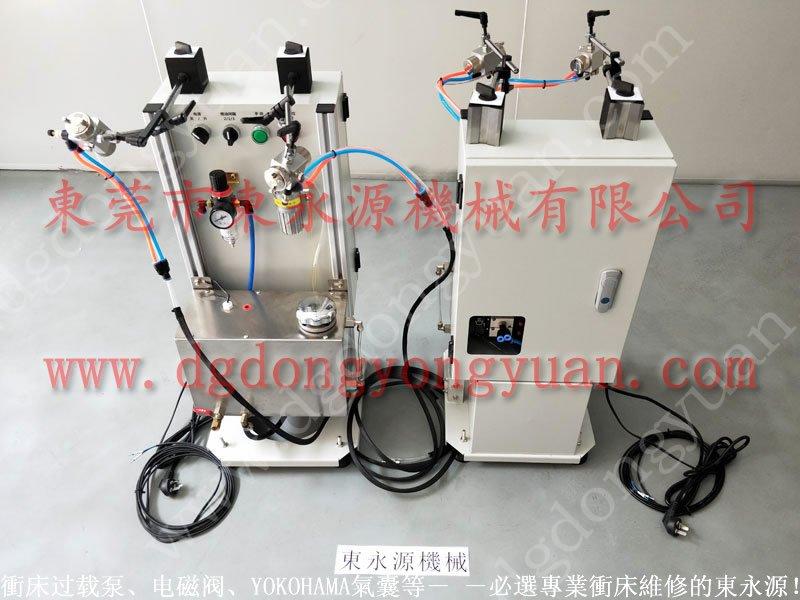 省油 冲床喷油机,冲床周边自动化设备 找 东永源