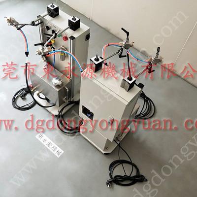 冲床自动给油机,滴油器喷油机,节省油品的  选东永源专业