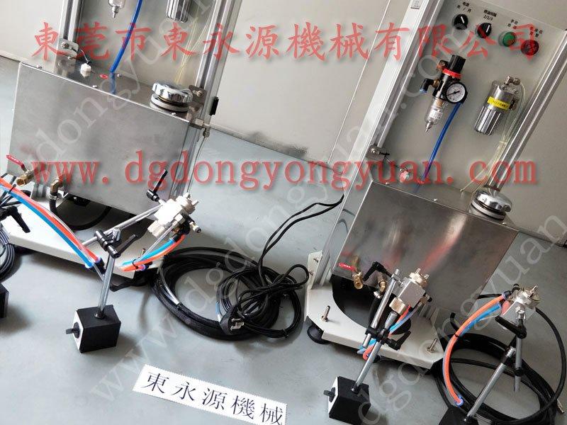 冲床自动喷油装置,铝箔冲压自动喷油器,均匀的  找东永源专业