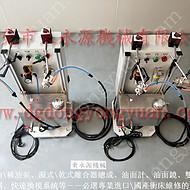 YAMADA高速 硅钢片自动冲压涂油机,可微量调的 冲压涂油装置批发零售