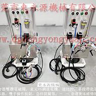 电机铁芯冲片涂油机,风扇铁芯冲片涂油装置,节省油品的  当然东永源专业