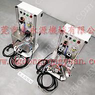 自动化 冲床全自动喷油机,双面给油器安装测试 找 东永源
