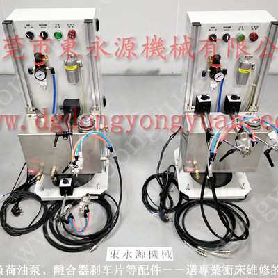 咸阳硅钢片冲压润滑机,均匀的 DYYC-280