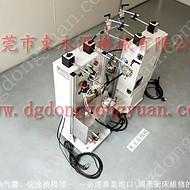 马鞍山高速冲床给油器,自动化的 不锈钢附电磁阀喷油器