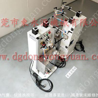 厂家直销 冲床喷油机,代替人工的自动涂油机 找 东永源