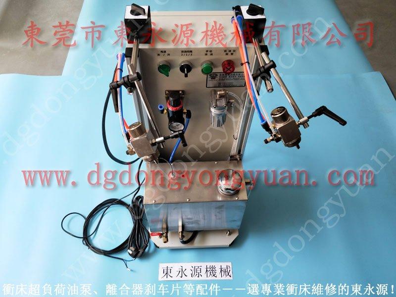 冲床自动喷油装置,可调试喷油机厂家供,节省工人的  当然东永源专业