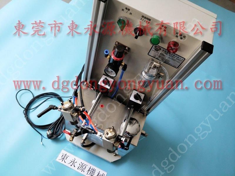 泉州冲压涂油自动化装置,调节**的 DYYW-SS01