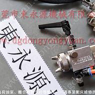 节省工人 冲床双面喷油机,冲压加工自动涂油机 找 东永源