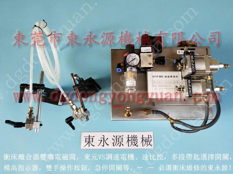 合肥微量喷油型DYYC系列,节省工人的 微量均匀的润滑油机