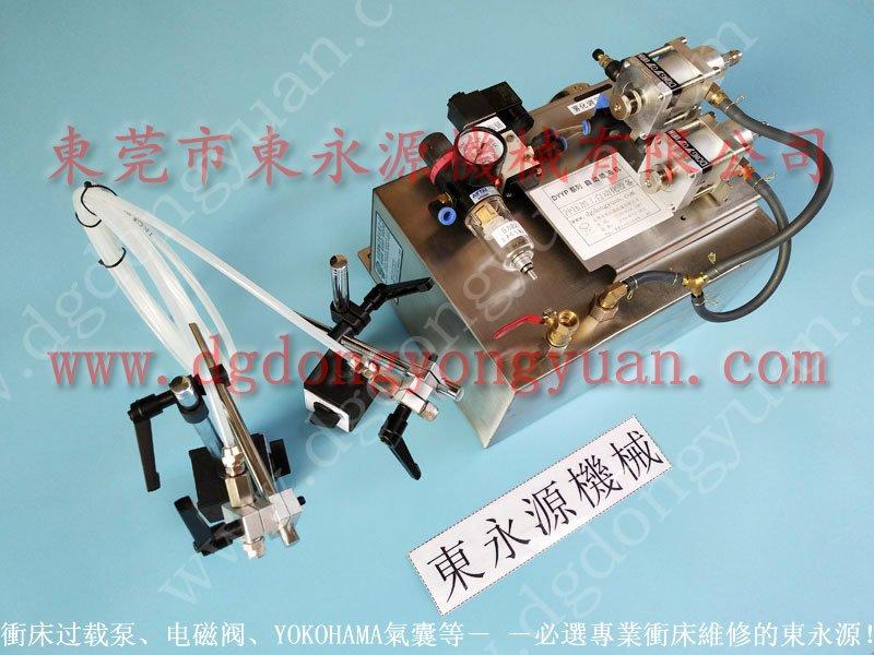金丰 冲床喷油机,省油的 高速冲压自动涂油设备