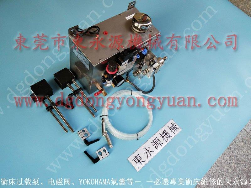 冲床微量润滑装置,自动油气润滑装置,可微量调的  找东永源专业