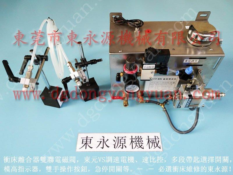 梧州硅钢片自动冲压涂油机,节省工人的 喷油器雾化