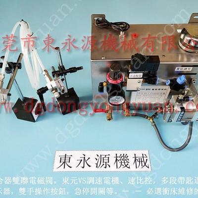 省油 冲床喷油机,五金模具滑动部份喷油器 找 东永源