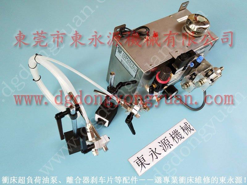 廚具沖壓拉伸噴油機,節約 鋼沖壓油設備,自動化的  選東永源專業