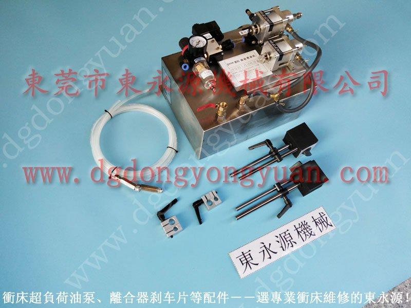 北海硅钢冲片自动涂油机,可微量调的 喷油雾装置