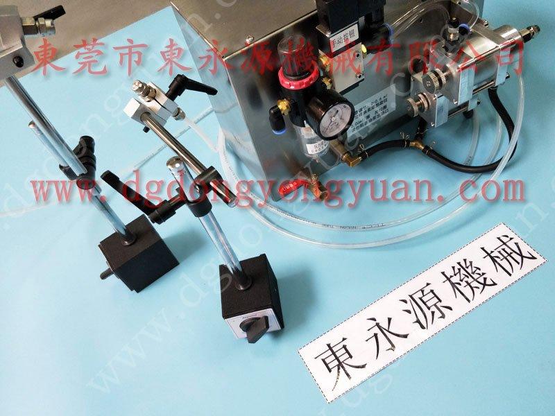 拉伸冲压自动喷油机,微量喷雾式自动润滑系统,省油的  当然东永源专业