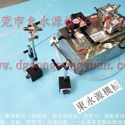 冲床高压直喷油机,高速自动喷油装置,自动化的  找东永源专业