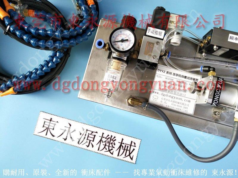 冲床双面给油器,定子硅钢片加工喷油设备,调节**的  选东永源专业