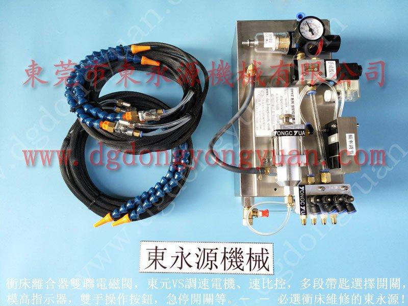 电机铁芯冲片涂油机,风扇电机转子冲压涂油机,省油的  选东永源专业