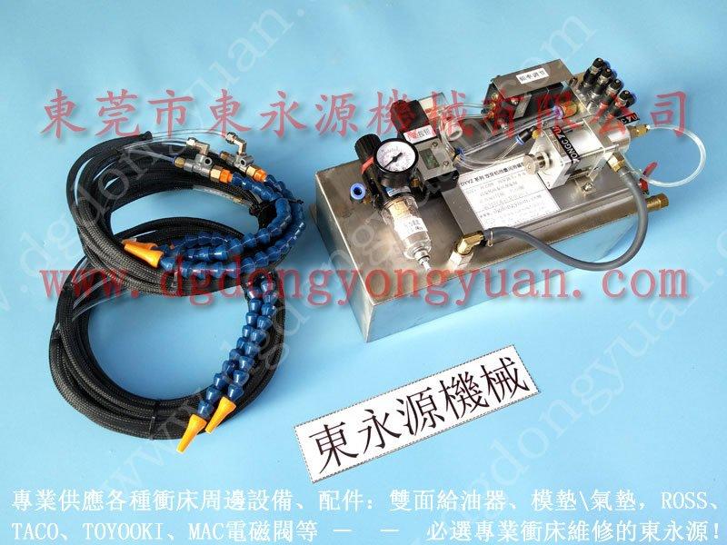 自动化 冲床全自动喷油机,模具内指定位置喷油装置 找 东永源