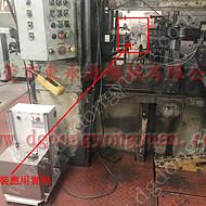 舒勒高速电机铁芯冲片涂油机,高速喷油系统装置 找东永源