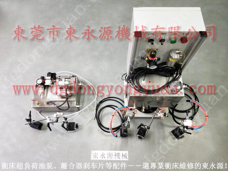 冲床自动喷油装置,自动机械手喷涂机,可微量调的  找东永源专业