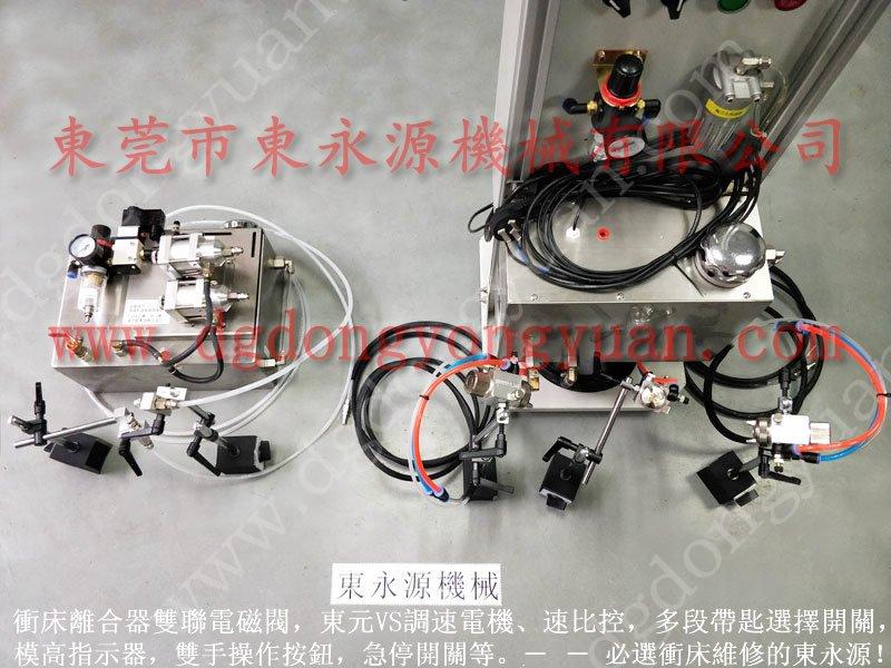 省油 冲床喷油机,冲压模具冲针喷油润滑器 找 东永源