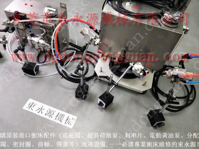 冲床自动涂油系统,高质量材料自动给油机,均匀的  选东永源专业