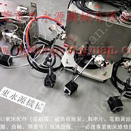 均匀 冲床自动喷油机,拉伸件加工自动喷涂油机 找 东永源