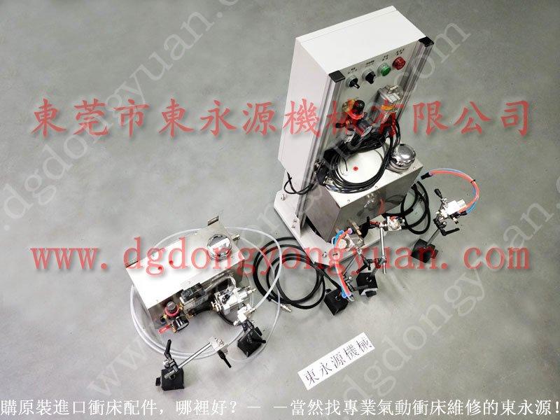 冲床定量加油装置,不锈钢炒锅冲压喷油设备,自动化的  当然东永源专业