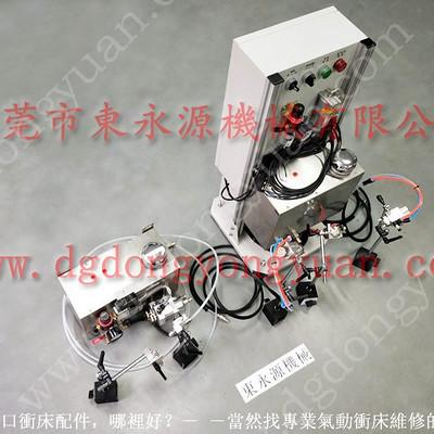 冲床定量加油装置,微调式喷油器,自动化的  选东永源专业