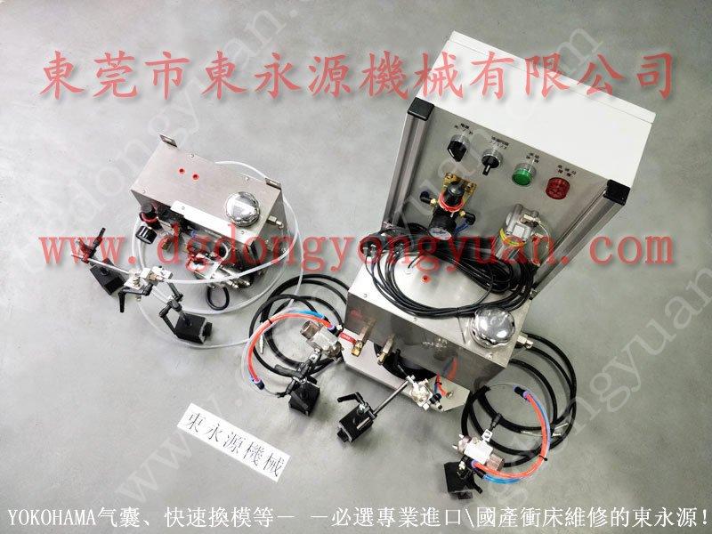 节省工人 冲床双面喷油机,冲压自动化喷油系统 找 东永源