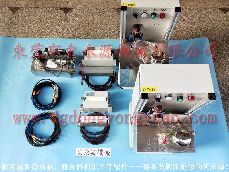 冲床喷油机,标准4个喷头喷油机,节省油品的  找东永源专业